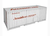 Accessen - Amobile Movable Container Heating Station