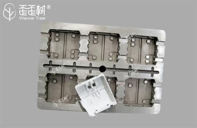 High Voltage Electrical Product Mould