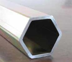 INTRODUCTION OF HEXAGONAL STEEL TUBE