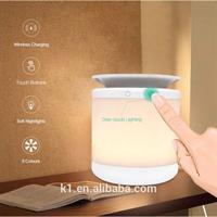 KET001-Night Light with Wireless Charger Atmosphere Light with Adjustable Color and DC Power Adapter