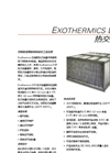 Dimple - Model DSP - Plate Heat Exchangers- Brochure