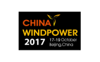 China Wind Power 2017