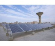Capacity Building and Quality Infrastructure of Rooftop PV Installers in Egypt - Case Study