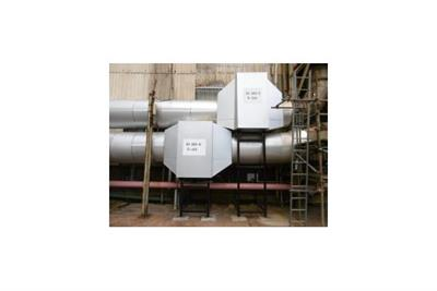 Case Study: Steam Boiler Economiser Retrofit Project