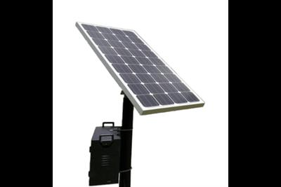 Greenshine - Solar Power Generator