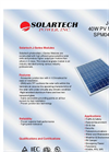 Model SPM020P-BP - 20W PV Module Brochure