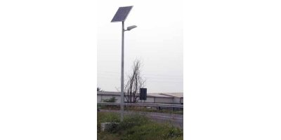 Enereco - Photovoltaics Street Lamps for Decorative & Public Lighting
