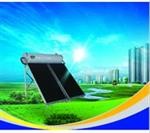 Intergrated Natural Circulation Solar Water Heater Systems