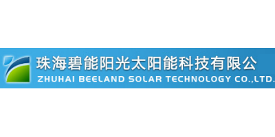 Zhuhai Beeland Solar Technology Co.,Ltd.