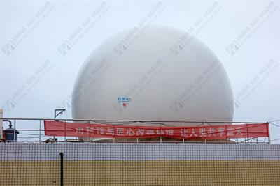 AMOCO - Model AMA - Biogas holder project in guangxi pharmaceutical factory