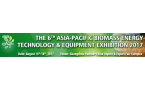 Asia-Pacific Biomass Energy Technology & Equipment Exhibition (APBE)