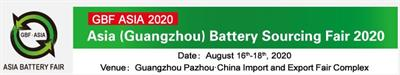 The 4th Asia Battery Sourcing Fair 2019 (GBF ASIA 2020)